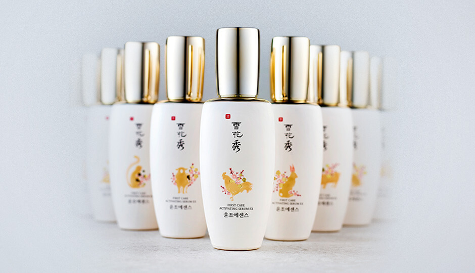 First Care Activating Serum EX [Zodiac Animals Collection]