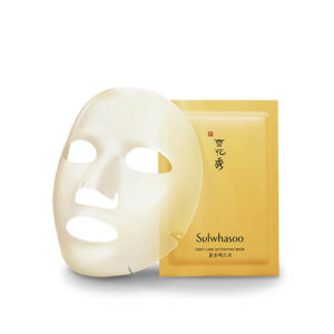 Mask – Special Care